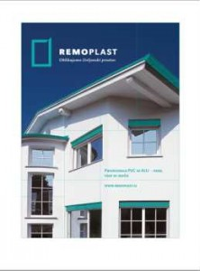 katalog-remoplast