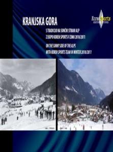 Koren Sports katalog - Sončna stran Alp